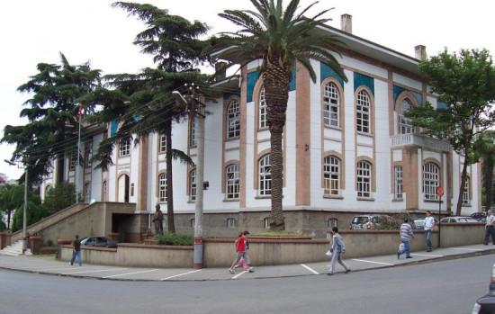 Trabzon DGS Galerisi